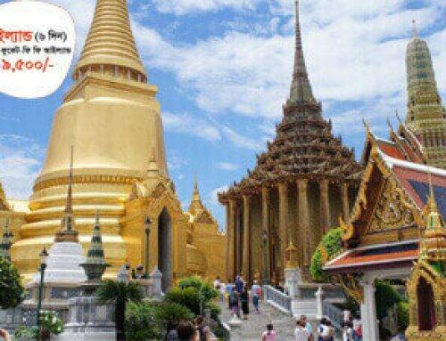 Thailand 6-Days 49,500