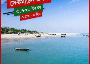 travel guid, best travel in bangladesh, travel and tour, tour guide, best tour guide in bd